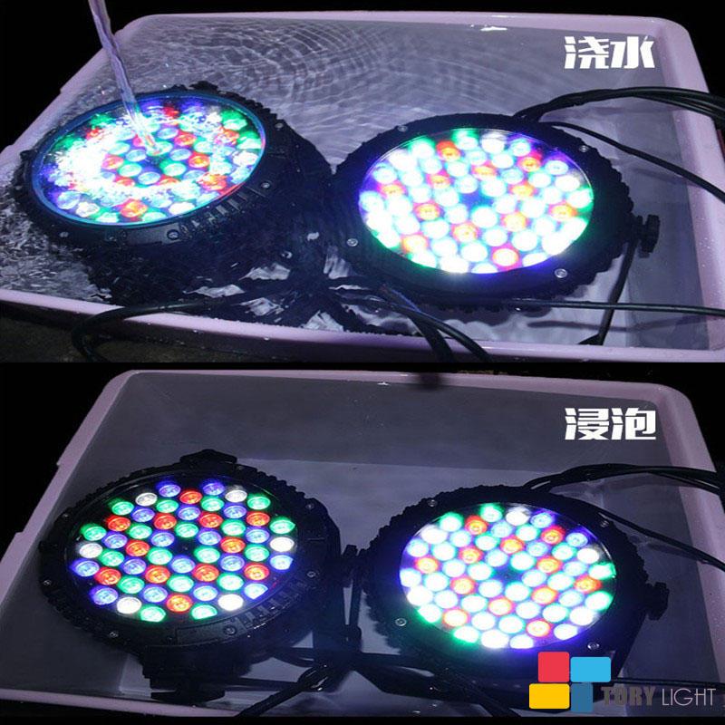 IP 65 Outdoor LED 54Pcs 3W RGBW Par Light